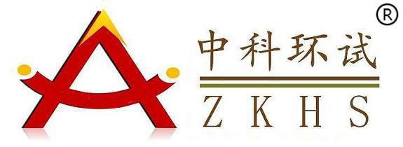 北京中科環試儀器有限公司