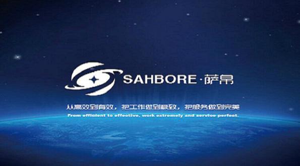 上海萨帛机电控制系统有限公司
