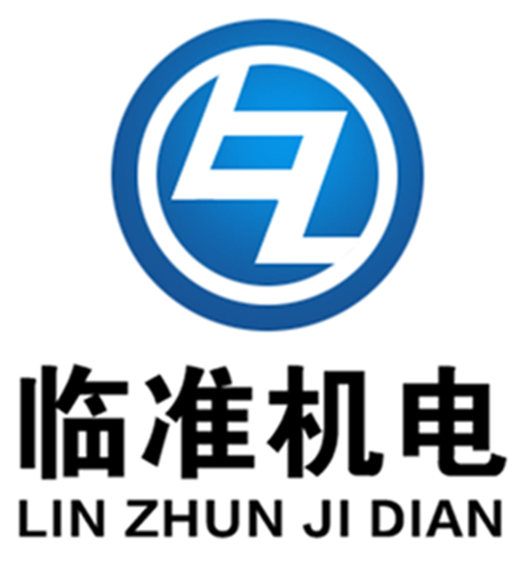 上海临准机电设备有限公司