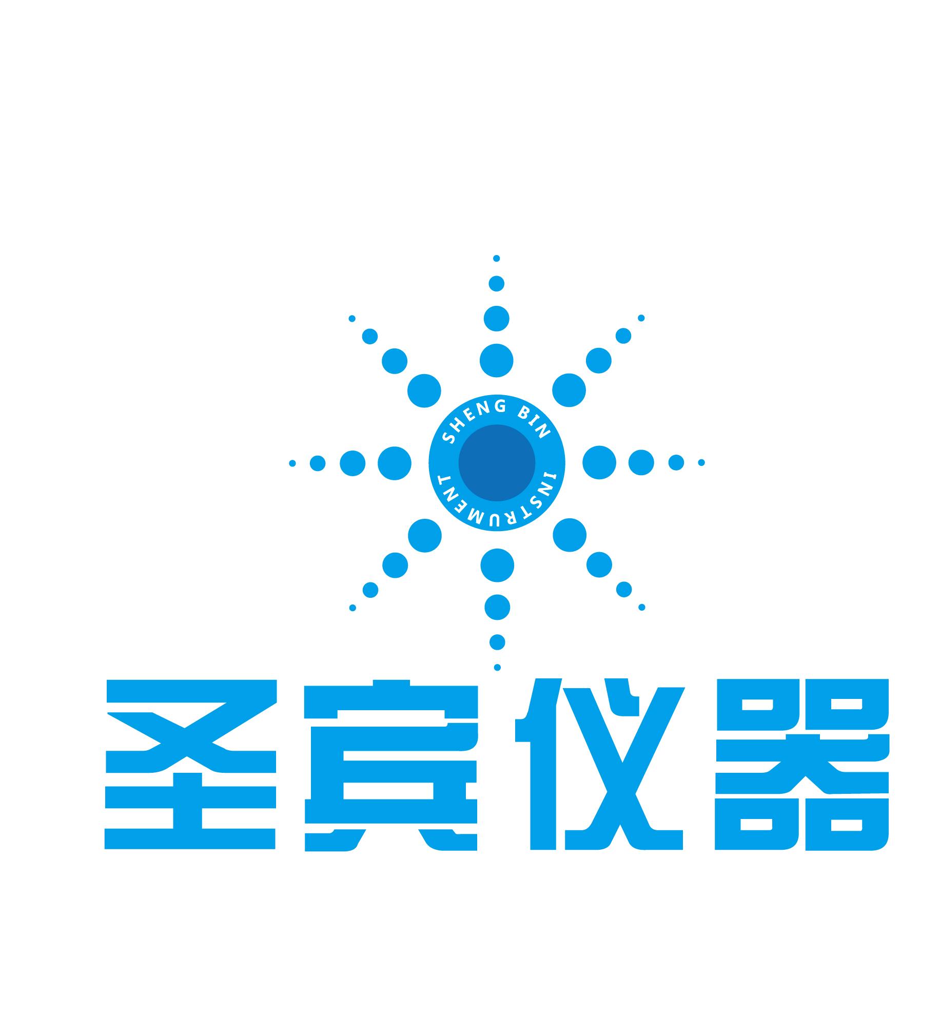 圣宾仪器科技(上海)有限公司