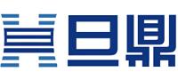上海旦鼎國際貿易有限公司