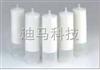 茶叶中农残分析专用萃取柱