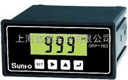 ORP-760ORP监视仪