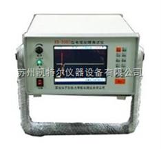 电线电缆故障测试仪