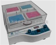 QB-9006型其林貝爾仪器/振荡器/恒温微孔板快速振荡器