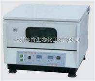 THZ-C其林貝爾仪器/振荡器/恒温振荡器