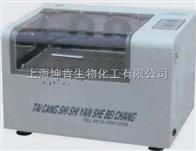 THZ-D其林貝爾仪器/振荡器/台式恒温振荡器