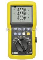 CA8220法国CA公司CA8220单相电能质量分析仪