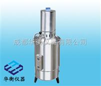 YA.ZD-10蒸餾水器