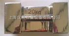 标准锁形砝码,25公斤不锈钢砝码