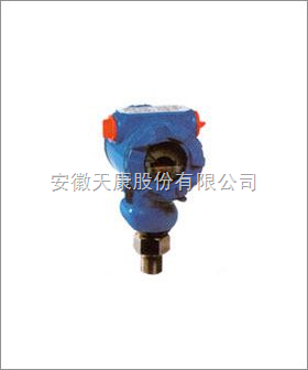 DX133压力变送器