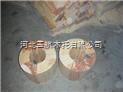 保冷木托-18832658690