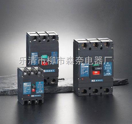 nm1-225/3340开关分历脱扣与小型继电器接线图