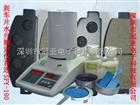 SFY-100青岛胶州ABS快速水分测定仪、塑胶水分测定仪性能