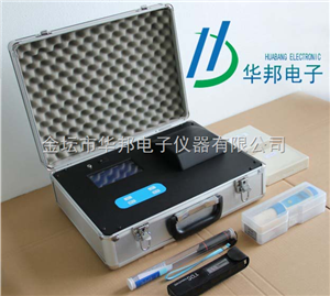 HB-0142多參數水質分析儀
