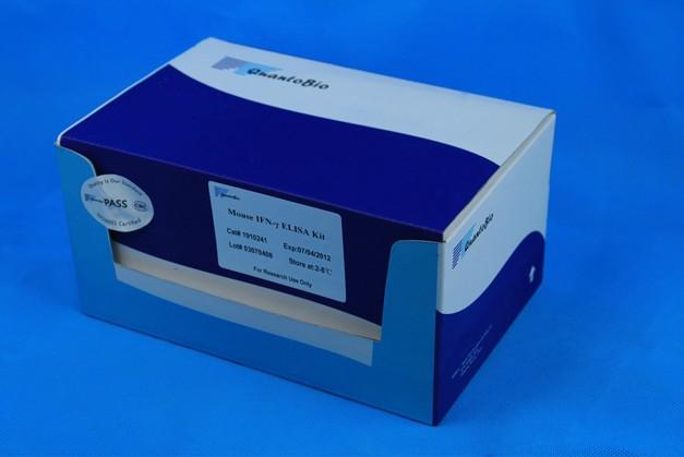 人果糖1,6二磷酸醛缩酶(FDA)ELISA Kit
