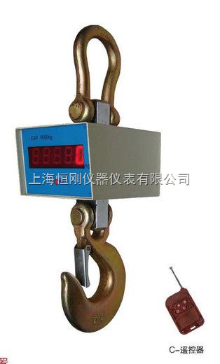 电子吊钩秤3吨带稳定音提示