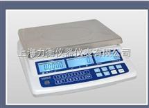 福建食品电子秤,水果电子秤的型号规格