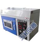 ZN-T国内智能型ZN-T紫外光老化试验箱