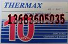 40-88度40-88℃測溫貼片