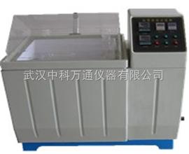 武汉中科万通YWX/Q-010盐水喷雾试验设备