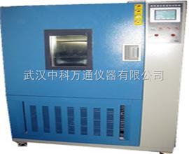 武汉中科万通GD(J)s-0*型高低交变温湿热箱