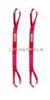 WSEED0125扁平吊装带(单层双眼)