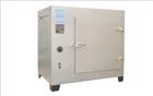 DHG-9643BS-III鼓风干燥箱产品价格、天平