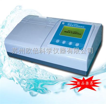 矿泉水中溴酸盐含量快速检测仪