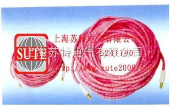 KYSCD型绳式加热器