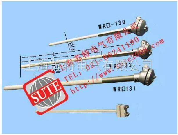 ST1035瓷保护式热电偶