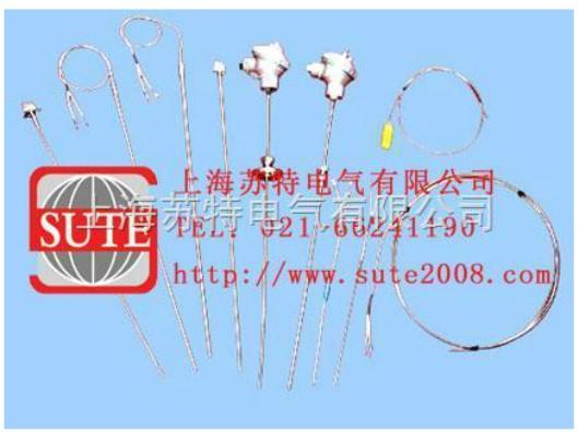 ST1065铠装式热电偶