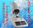 SFY-20A2015年新款上市!防火门水分测定仪/防火门水分仪