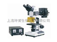 XSZ-HY2重慶光電儀器/荧光显微镜
