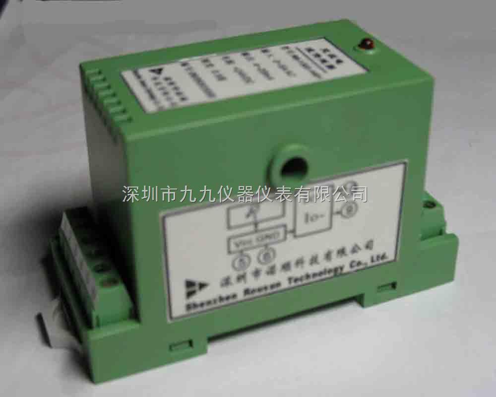 l-1332-l-1332导轨式三相交流电流隔离变送器-深圳市