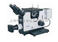 XJP-6A重庆光电仪器/金相显微镜