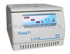 L535R台式大容量冷冻离心机、化工、石油离心机