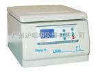 湖南湘仪L600低速自动平衡离心机配置、价格、参数