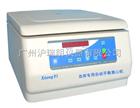 医院血库专用离心机\L600-A自动平衡离心机