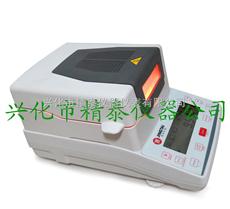 JT-K6秸秆饲料水分测试仪,谷物水分检测仪,卤素测湿仪