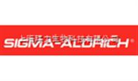 sigma-aldrichsigma-aldrich上海区斯信代理sigma-aldrich产品