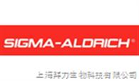 sigma-aldrich公司sigma-aldrich公司上海区斯信代理sigma-aldrich公司产品