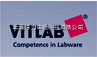 vitlabvitlab上海区斯信代理vitlab产品