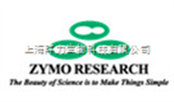 zymo research公司zymo research公司上海区斯信代理zymo research公司产品