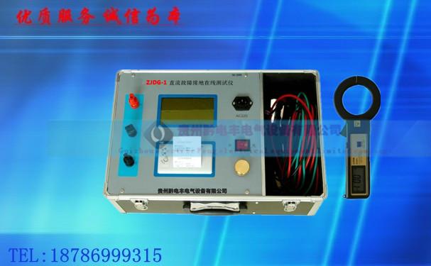 zjdg-i直流接地电阻故障测试仪