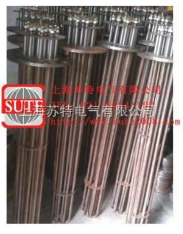 ST1035管状电热元件