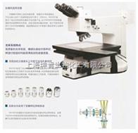 MA3000重庆光电仪器/大平台工业显微镜