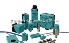 东莞总代理 IFM传感器 易福门传感器 厂家直售