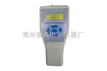 PC-3AⅡ型(PM2.5)袖珍式激光可吸入粉尘测试仪 厂家