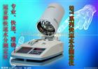 """SFY-20A""""油田专用""""水煤浆水分测定仪 <冠亚水分仪重点推出>"""